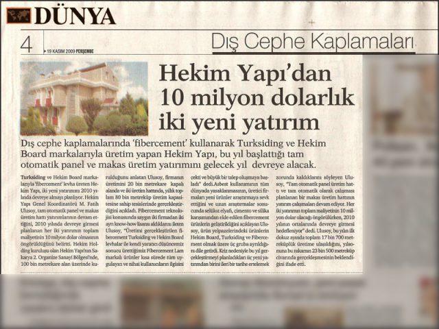 Dünya صحيفة