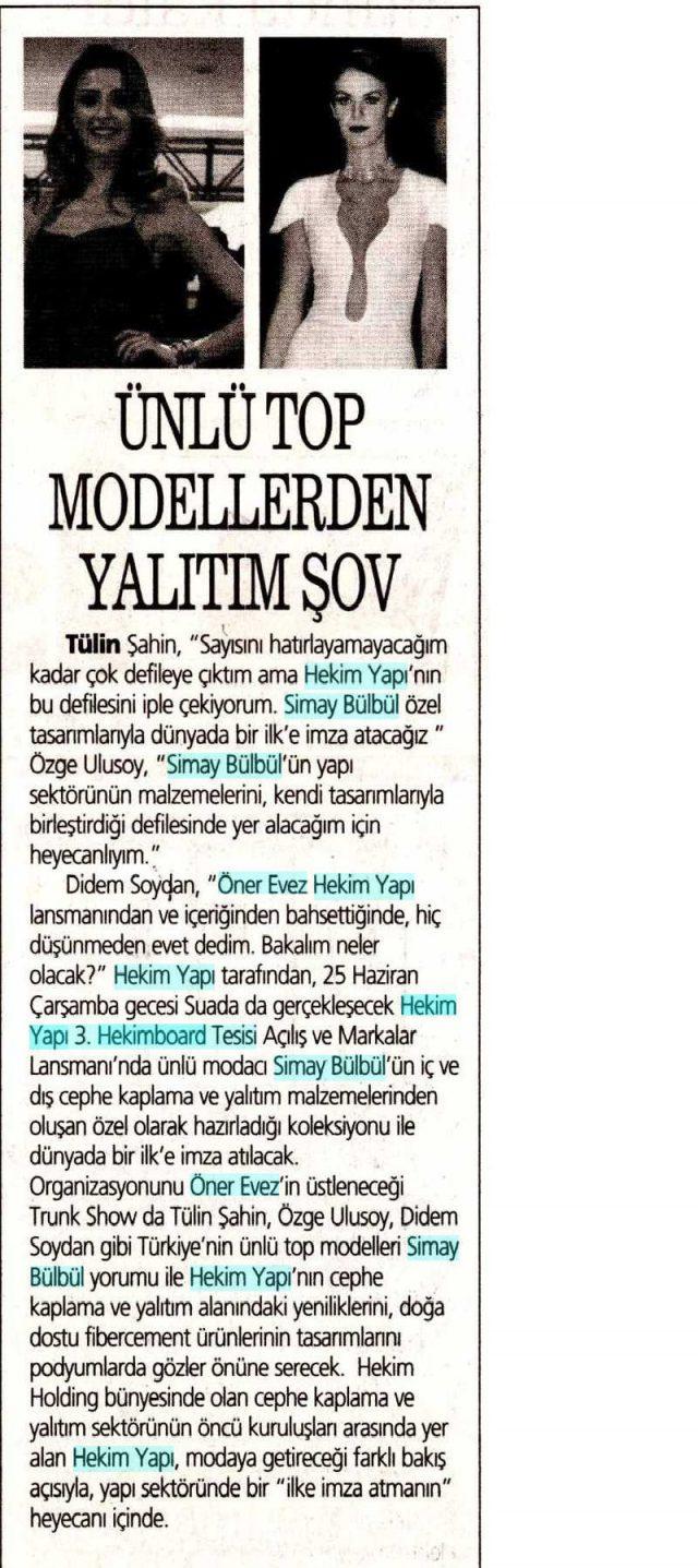 İstanbul İstiklal صحيفة