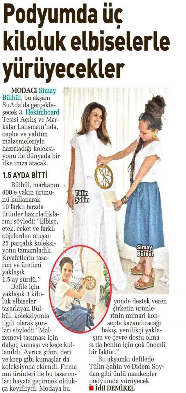 Sabah ملحق جريدة صباح الخير