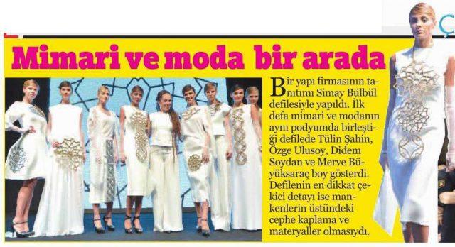 Olay صحيفة