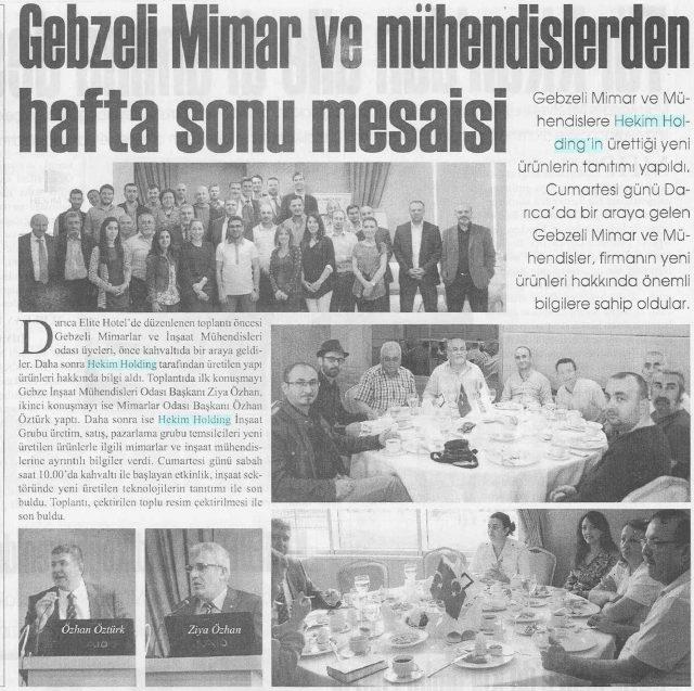 Gebze Yeni Haber صحيفة