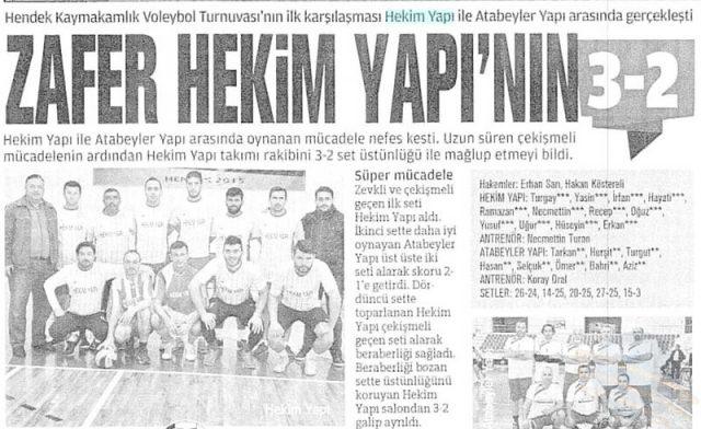 Bizim Sakarya صحيفة