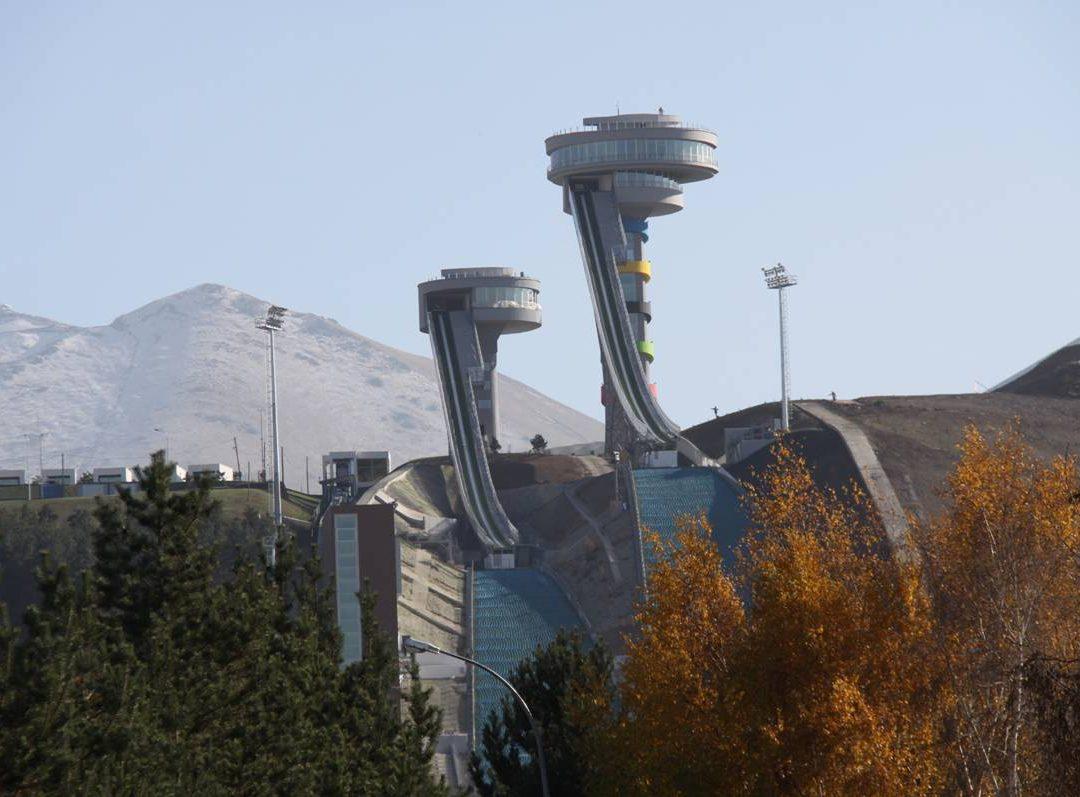 مرفق دورة الالعاب الاولمبية الشتوية