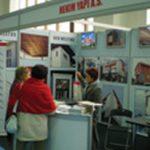 معرض Buildexpo كازاخستان
