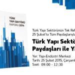 تقرير قطاع البناء التركي 2014