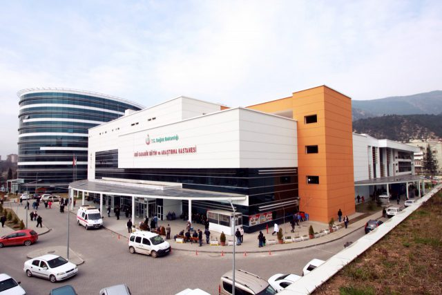 مستشفى الدولة