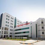 مستشفى الدولة نازلي