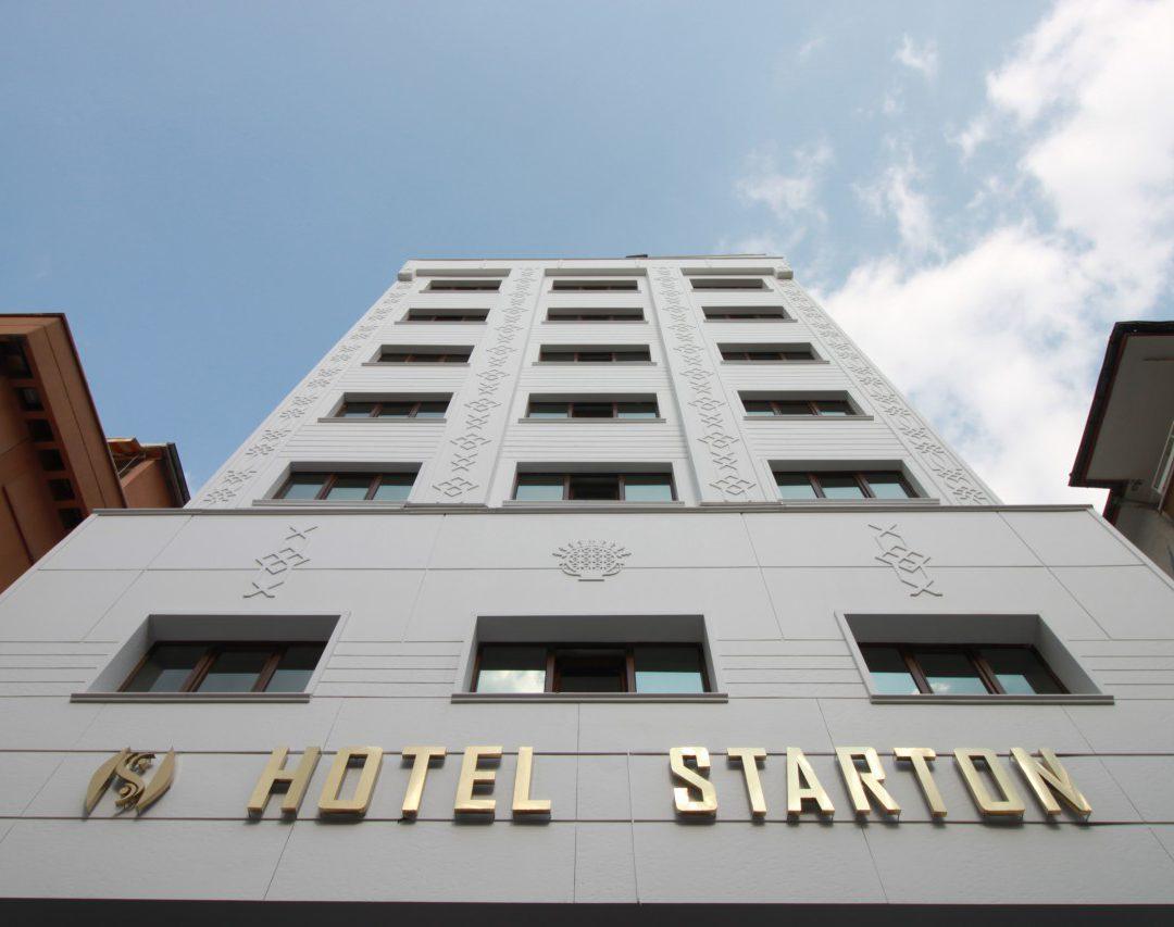 Starton فندق