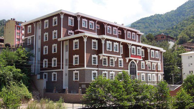 Çaykara مقر الحكومة