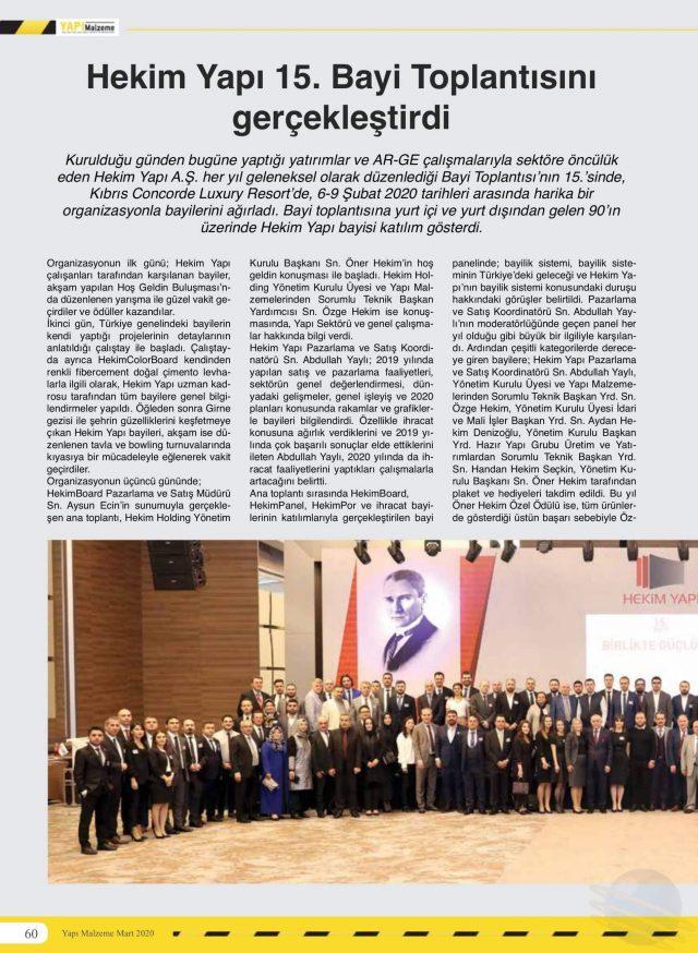 Yapı Malzeme مجلة