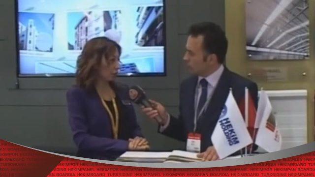 القناة 54 (معرض البناء 2014)